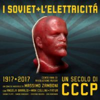 CCCP+I Soviet